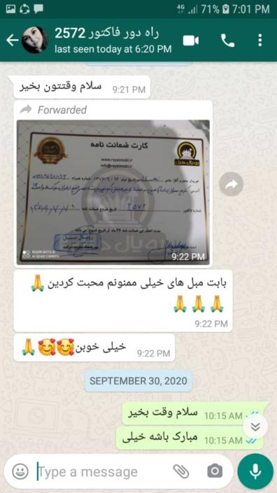 راه دور 396x705 - نظرات خریداران