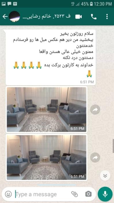 رضایی 396x705 - نظرات خریداران